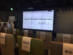 Google for WordPress Publishers Tokyo